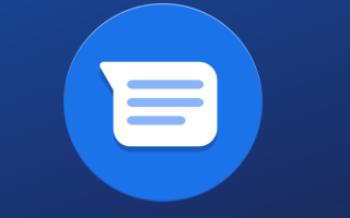 Google Messages正在开发端到端加密