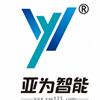 武汉亚为电子科技有限公司