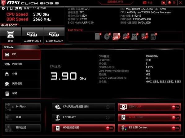 完整解決方案:如何關閉Core處理器的Turbo Boost技術以降低CPU溫度_計算機硬件和網絡_IT /計