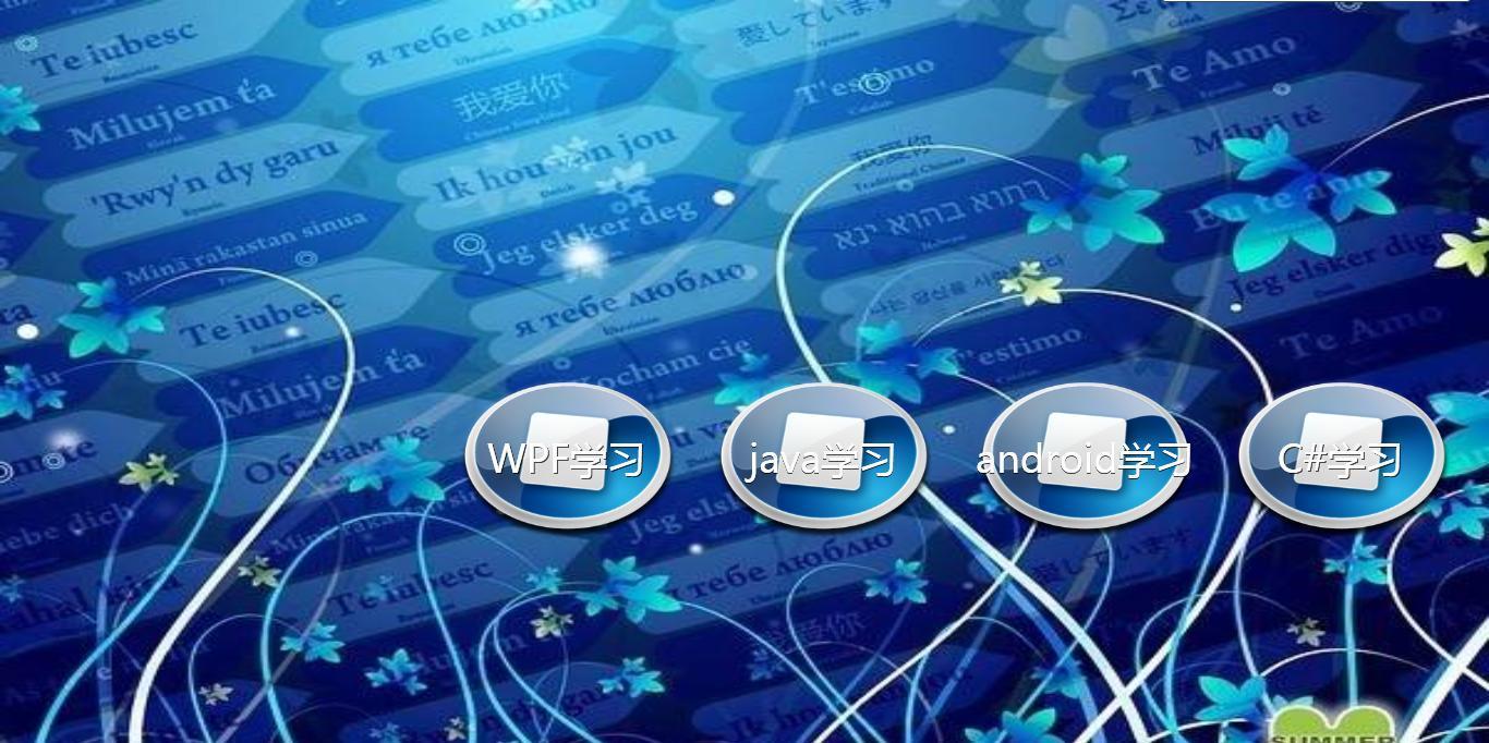 透過LabVIEW控制成千上萬臺機器的思想與方法