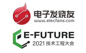 2021第二屆5G技術創新研討會