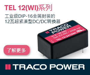 TEL 12(WI) 系列 — 工業用超緊湊型 12 瓦 DC/DC 轉換器 (DIP-16)