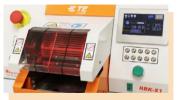TTI Asia提供TE Connectivity 关于增值型组件的解决方案