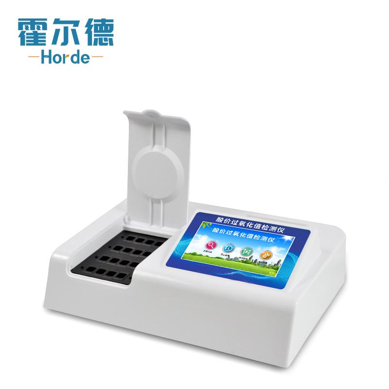酸价过氧化值检测仪产品说明简介