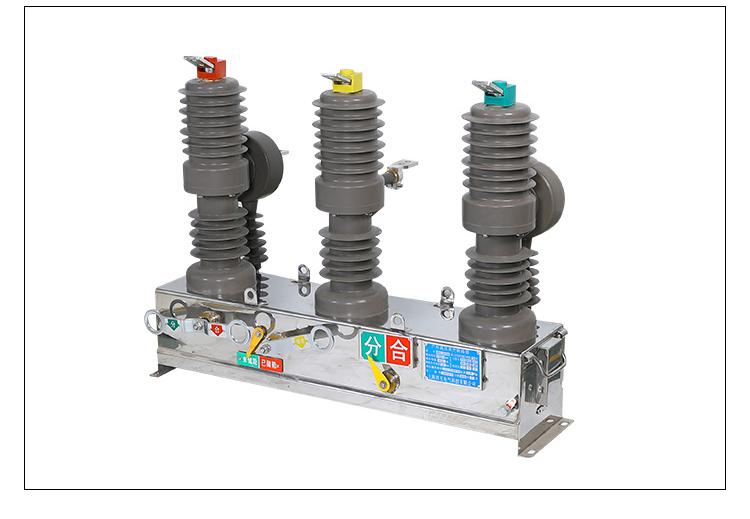 35kv高壓真空斷路器的日常維護