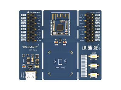BearPi-HM Nano 開發板