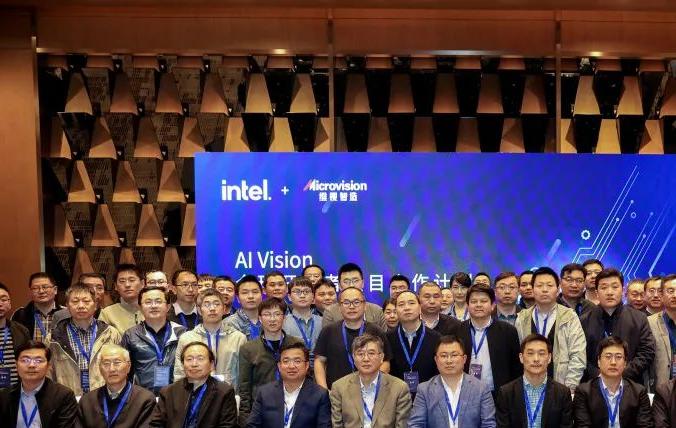 人工智能機器視覺方向專業教育培養實訓平臺正式發布