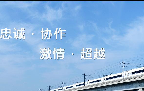 上海轨道交通明年突破800公里!保持全球第一