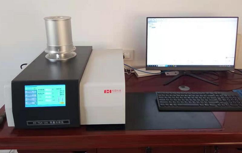 和晟儀器熱重分析儀在部分高校研究所應用實例