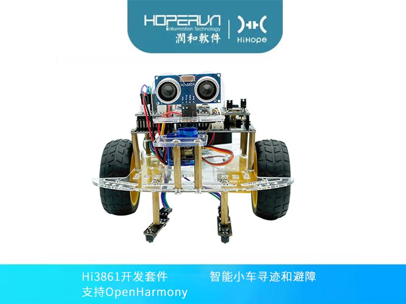 Pegasus智能小車開發套件  HiSpark Wi-Fi IoT智能小車套件