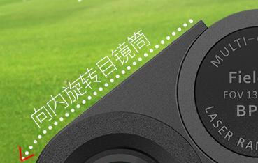 購買高爾夫測距儀品牌產品需要考慮哪些因素?