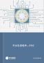 開關電源噪聲—EMC(上)