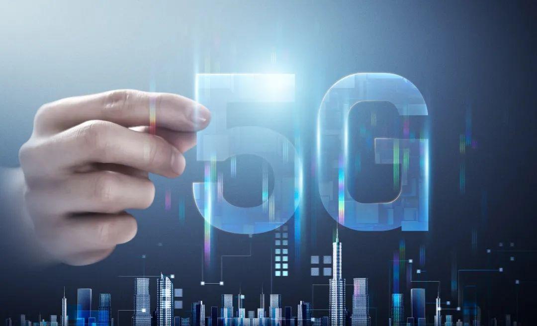 5G+PC:上网更自由