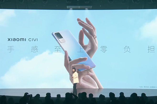 E资讯:小米高颜值手机Civi发布,好看与性能是否兼顾呢?
