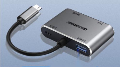 硕盟TYPE C转HDMI+VGA+USB3.0+PD3.0