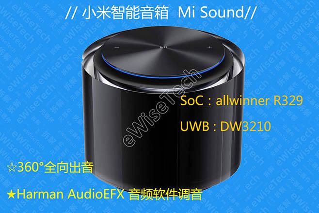E拆解:小米高保真智能音箱Sound,从硬件来看它有啥亮点吧