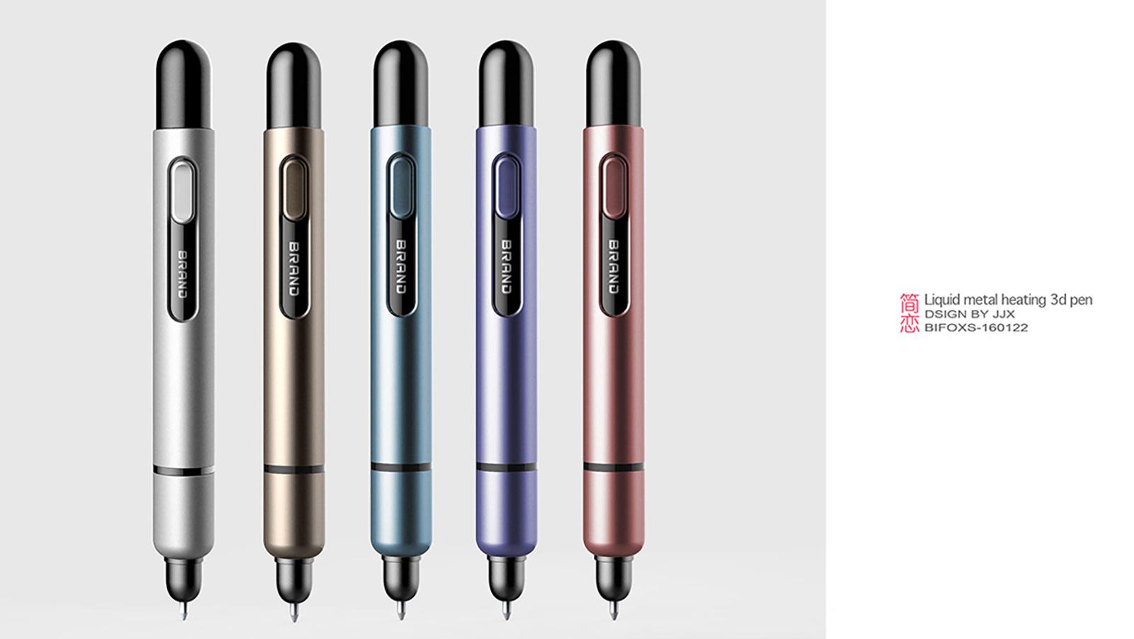 省时省力的液态金属电子笔设计,耐用使用寿命更长