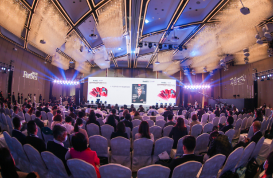2020福布斯中國中日未來產業論壇已成功舉行