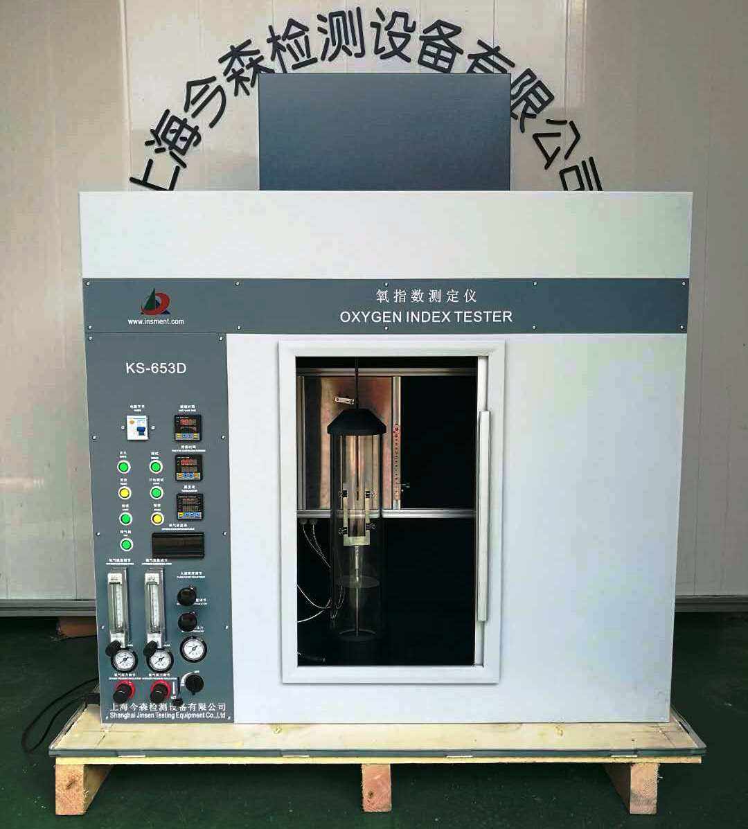 氧指数测定仪的常见问题以及相关处理方法的介绍