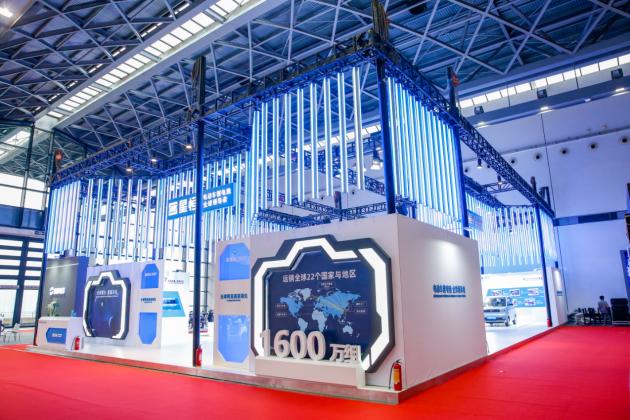 2020第五届新能源汽车电动车博览会于南宁盛大举...