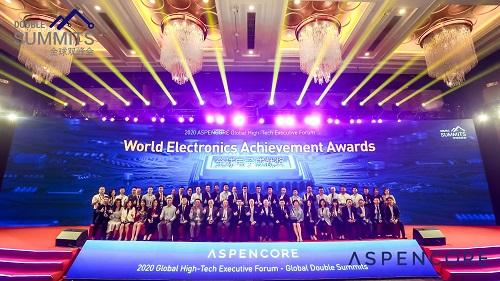 全球CEO峰会&全球分销与供应链领袖峰会...