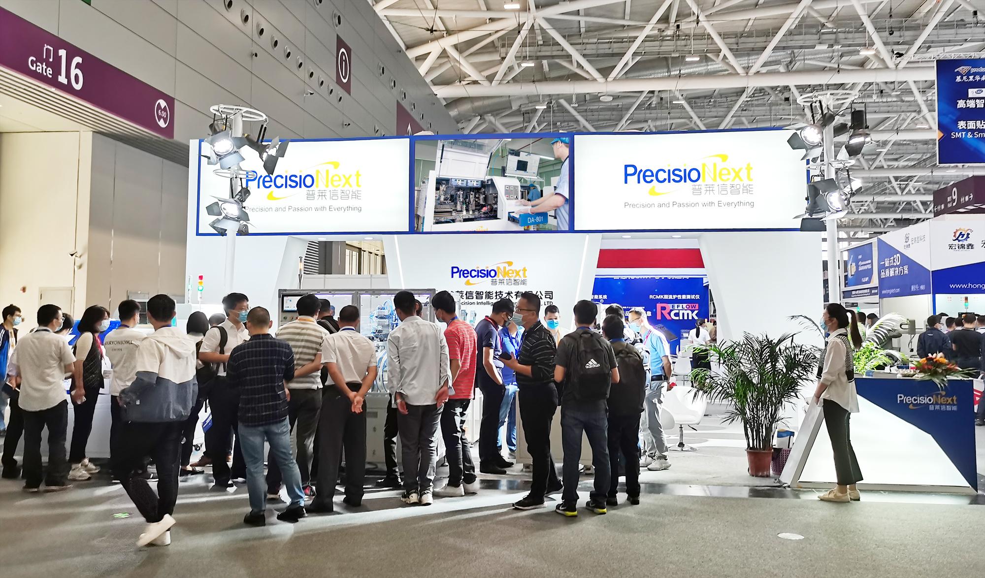 慕尼黑华南电子展在深圳国际会展中心隆重举行