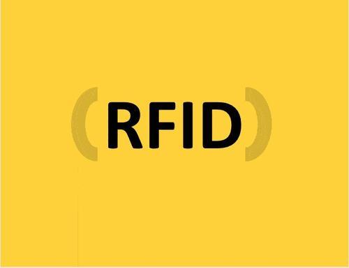 智慧物流之RFID资产管理系统,它的特点是什么
