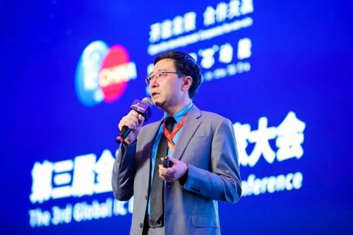 第十八届中国国际半导体博览会在上海已正式开幕