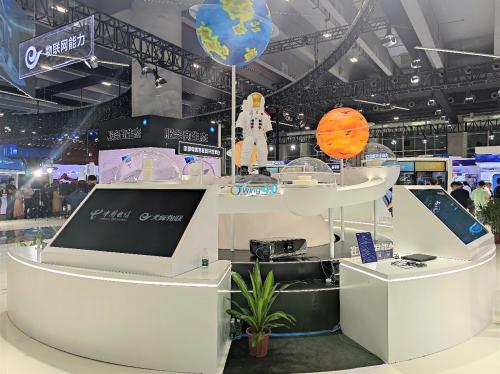 2020天翼智能生態博覽會在廣州廣交會展館正式拉開帷幕