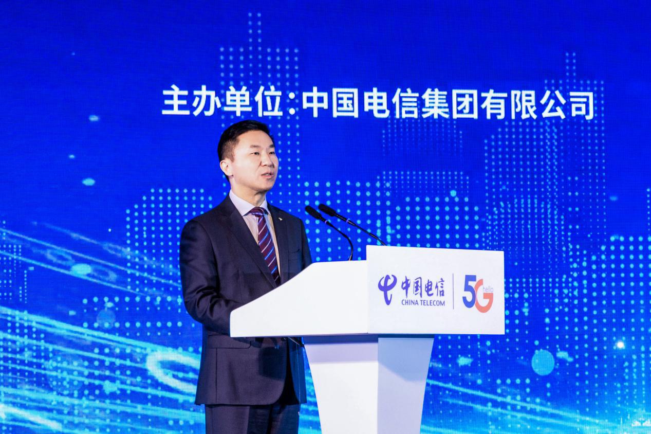 中國電信構建數字化能力平臺,賦能千行百業數字化轉型
