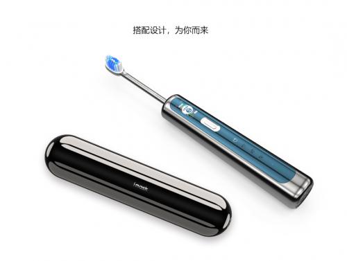 電動牙刷哪個牌子好,imask電動牙刷你值得擁有