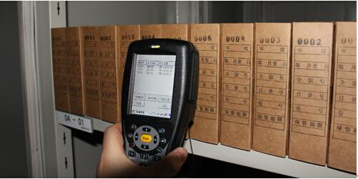 RFID固定资产管理系统如何助力企业的长期发展