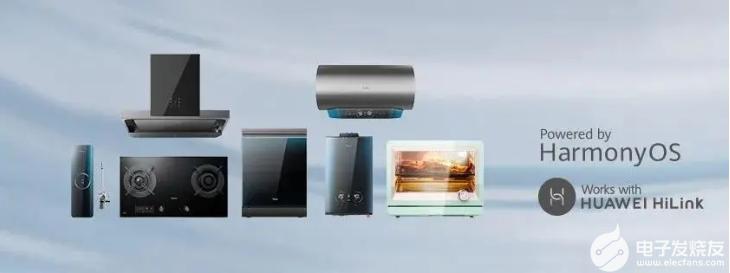 美的搭载鸿蒙系统的家电正式上市,引领智联家电潮流