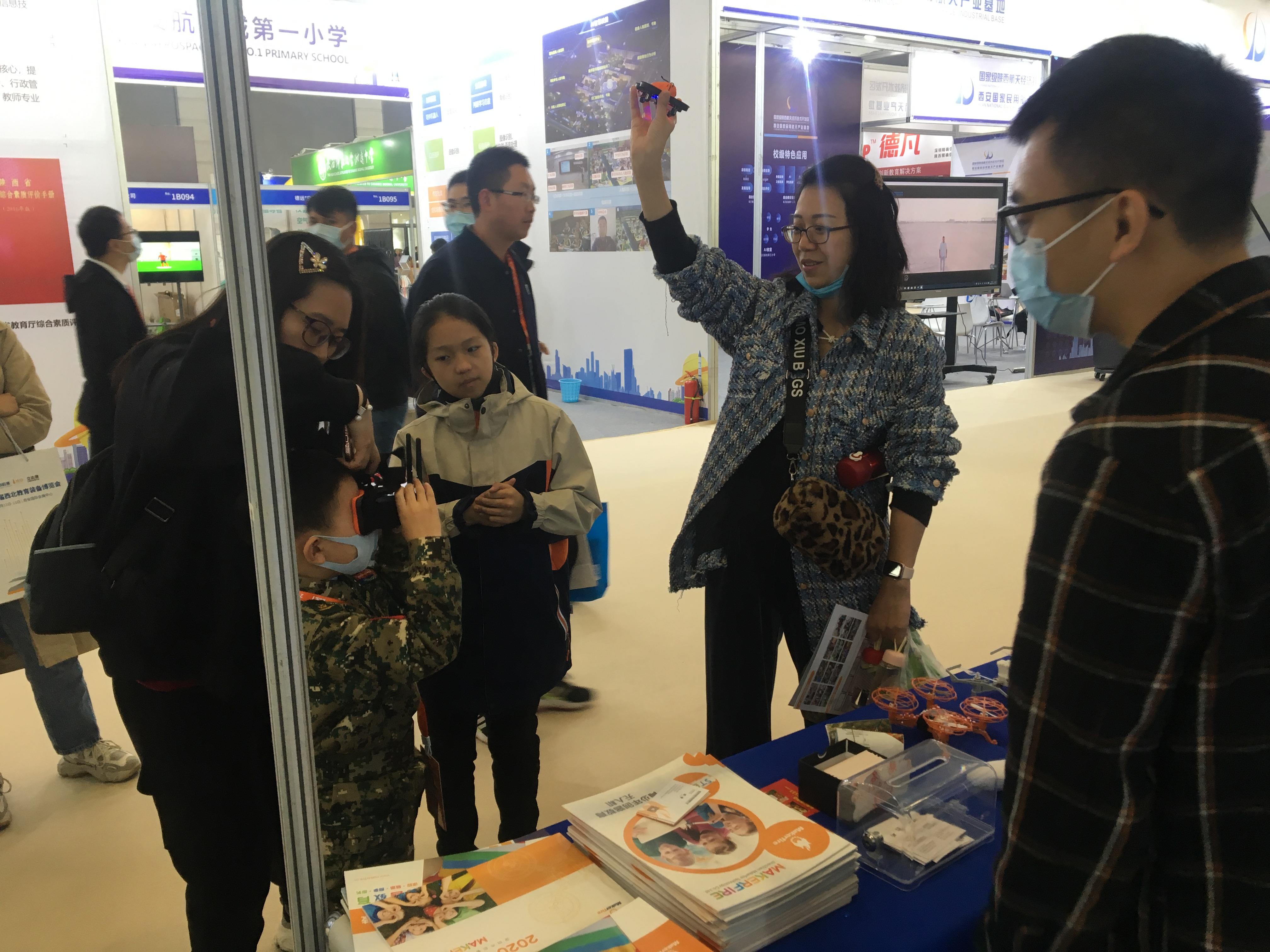 2020第二届西北教育装备博览会如期在西安国际会展中心举行