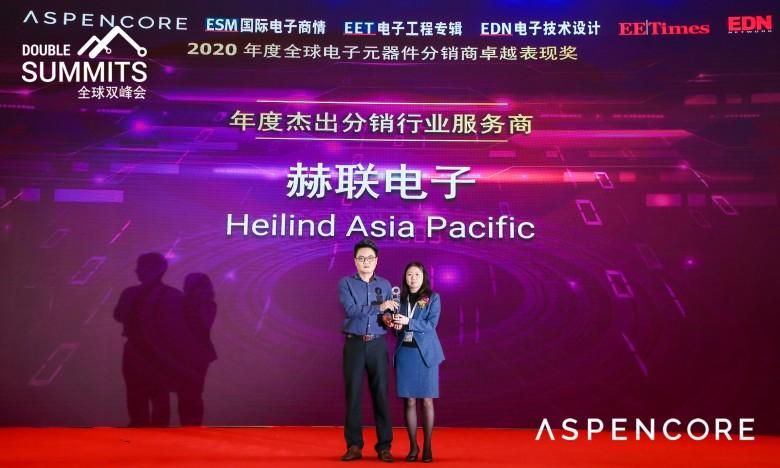 全球CEO峰會&全球分銷與供應鏈領袖峰會在深圳圓滿落幕