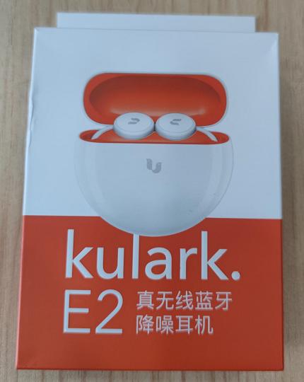 百靈聲學kulark.E2耳機,一起來看看它的內部構造