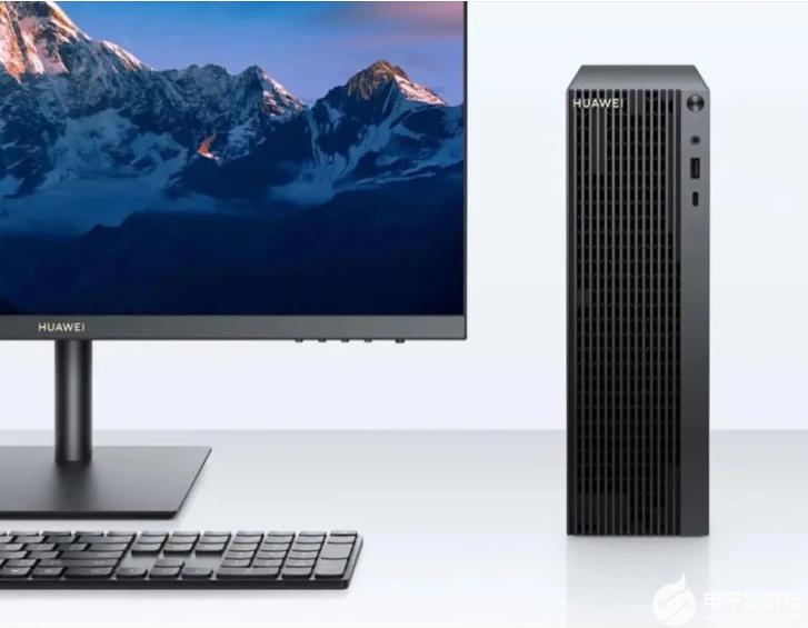 华为商用PC现身官网,AMD与顶级CPU搭配,支持手机电脑互联
