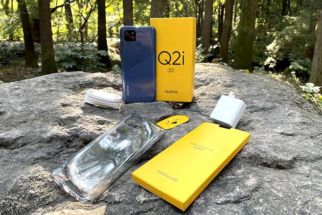 真我Q2i搭载联发科天玑720处理器,性能强劲的...