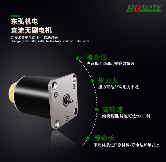 关于80mm无刷电机的PWM调速方案的简单介绍