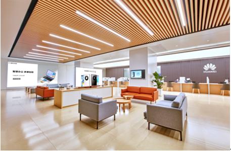 华为全球首家新模式客户服务中心已正式开业