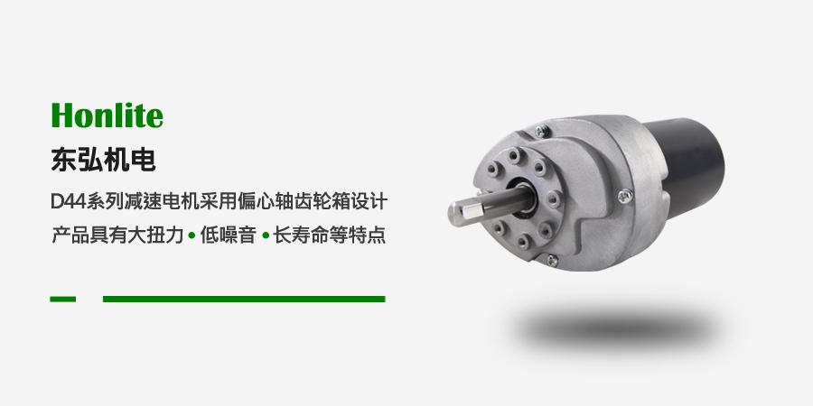 """减速电机的应用广泛,减速电机降""""噪""""问题如何解决"""