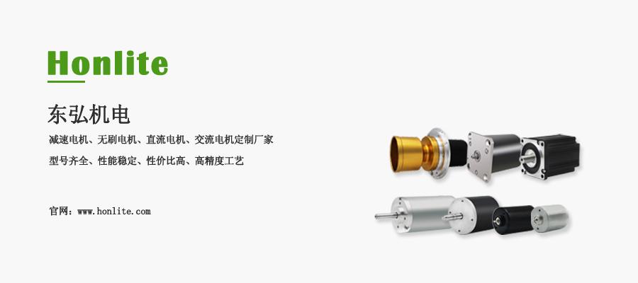 对于一个产品,如何确定它是用直流电机还是交流电机