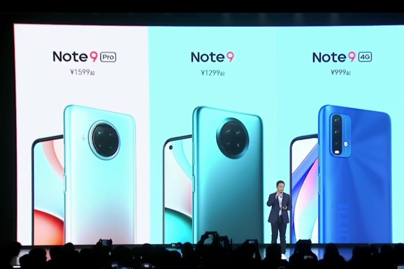 Redmi Note 9发布将影像、性能以及续航提升