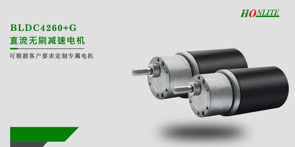 关于直流无刷电机功率与硅钢片之间的联系