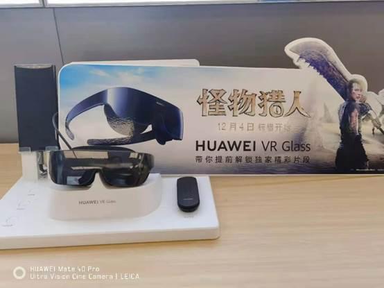 游戏巨作《怪物猎人》即将上映,HUAWEI VR Glass抢先体验