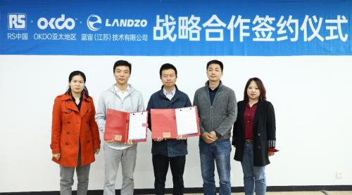 蓝宙与欧时(中国)&OKDO在南京蓝宙总部进行了战略签约