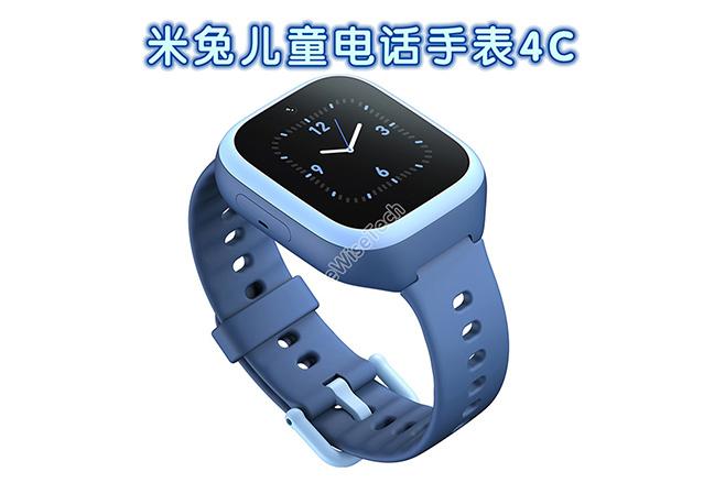 小米米兔手表4C拆解评测 紫光展锐方案 所有芯片均为国产