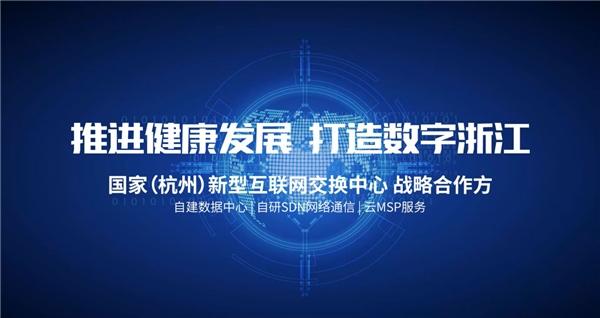 """2020年""""互联网之光""""博览会于11月22日在乌镇开幕"""