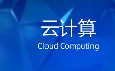 容器与物联网:云中的匹配