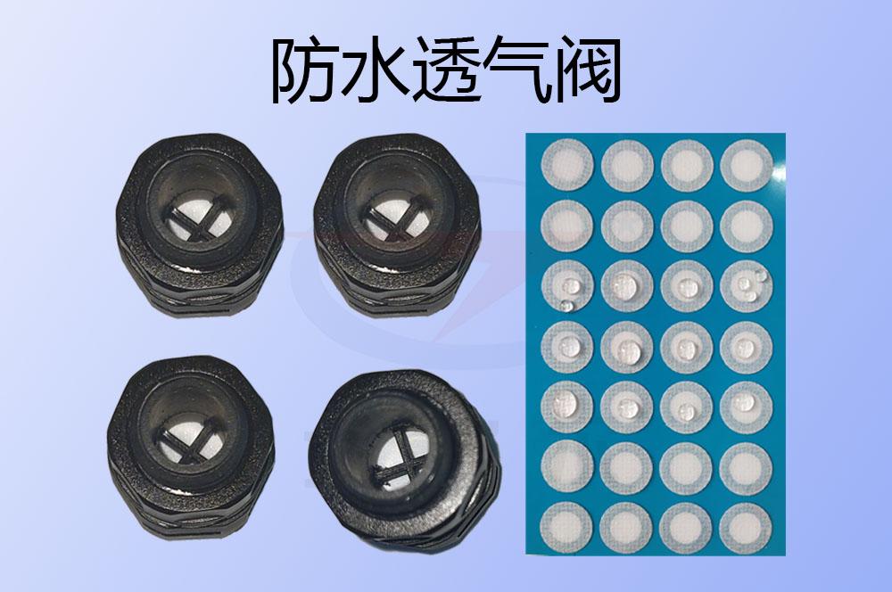 关于透气膜产品透气性的简单测试方法的介绍